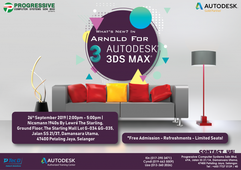Whats new in Arnold for 3ds Max