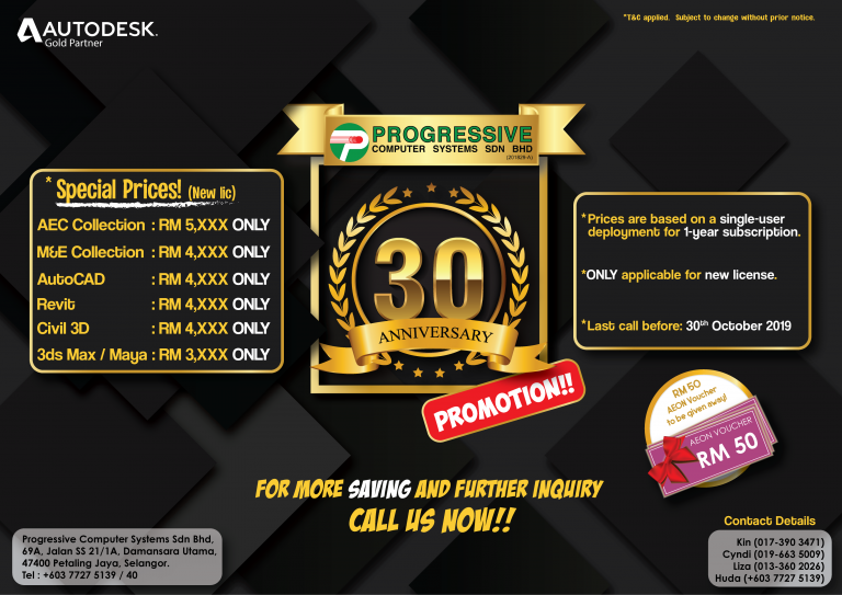PCSSB 30th Anniversary Promotion